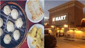 H Mart,台灣美食/組圖