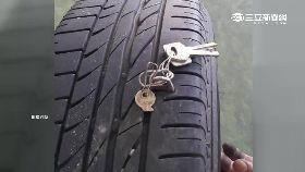 W鑰匙刺破胎1200