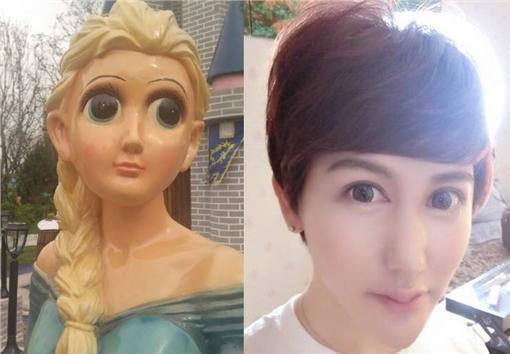Elsa撞臉蛇精男。(圖/左翻攝自江离浊酒微博、右翻攝自刘梓晨的唯一私人小号臉書)