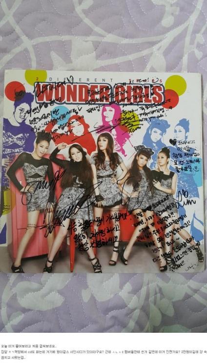 少女時代 Wonder Girls 專輯/翻攝韓網