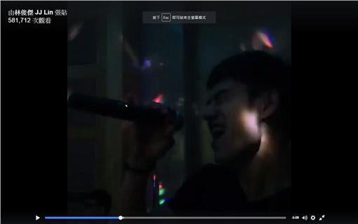 林俊傑,張舒勞 圖/林俊傑臉書