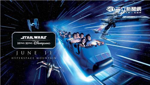 香港迪士尼全新《星際大戰》主題。(圖/香港迪士尼提供)