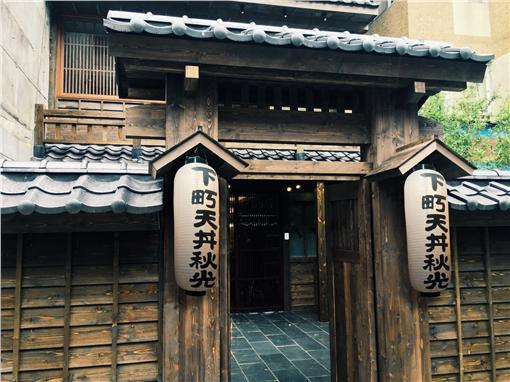 日本百年傳統名店下町天丼秋光。(圖/下町天丼秋光提供)