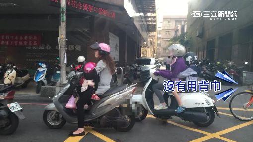 童坐大腿媽單手騎車 最高可罰600元
