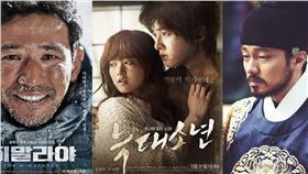 黃正民 宋仲基 蘇志燮 電影海報 翻攝自韓網路照片