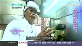 台灣亮起來 畫家米糕王