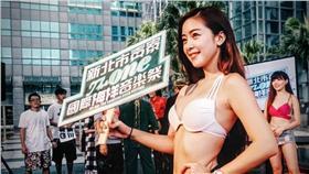 2016貢寮海洋音樂祭卡司公開 圖/吹音樂