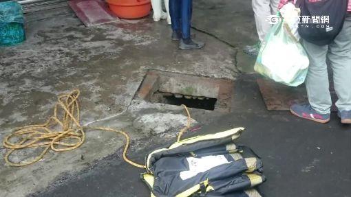 雨後清淤跌40公分孔洞 婦離奇溺斃
