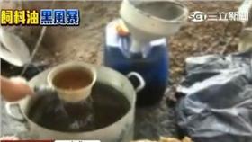 越南證實 大幸福銷台全飼料油