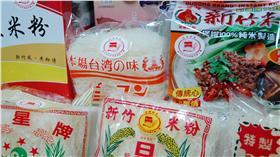 中國大陸版「新竹米粉」(圖/翻攝自微博)