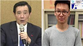 馬英九,林飛帆 合成圖/中央社、臉書