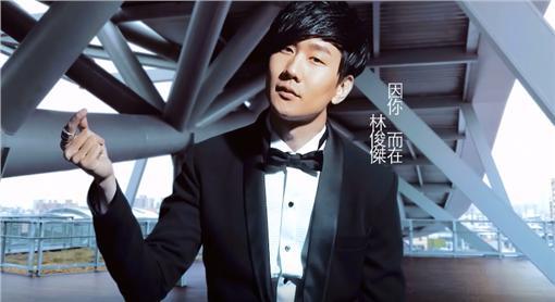 林俊傑 因你而在 youtube截圖