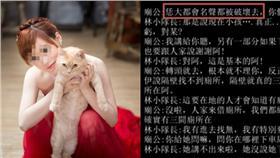 恐怖計程車,組圖/翻攝自呂迁睿臉書、178叫車臉書粉絲專頁(請寫呂女)