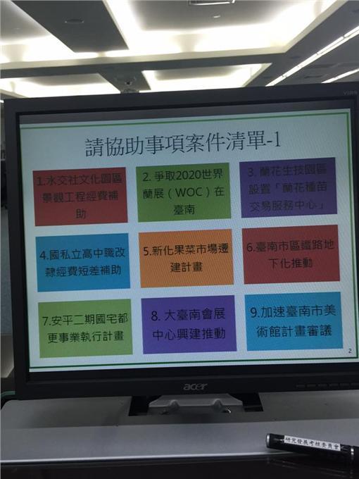 葉宜津臉書