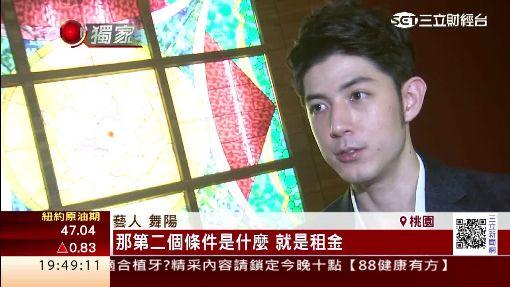"""巴西混血男模舞陽 開餐廳""""選地段""""省租金"""