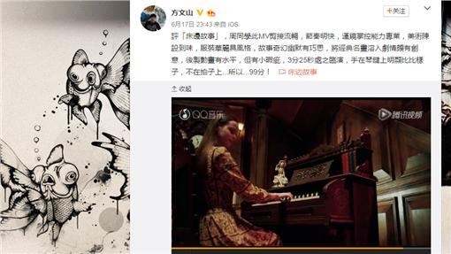 周杰倫,專輯,床邊故事,方文山,MV,鋼琴,拍子(微博 http://www.weibo.com/1277127435/DAIlqwx0I?type=comment)