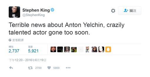 Stephen King推特(圖/翻攝自Stephen King Twitter) 