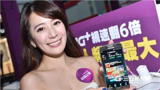 電信費「金金」計較 台灣之星推「家族省」優惠