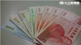 新台幣,錢