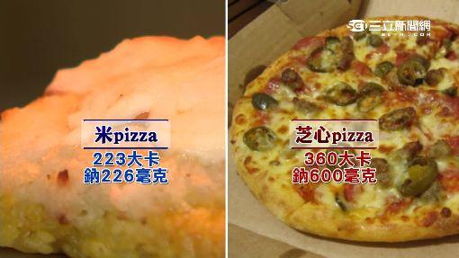 """""""米披薩""""好養生 減鈉低熱量日銷三萬個!"""