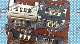 雙卡雙待 iPhone 7 諜照 翻攝有没有搞措微博