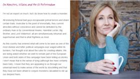JK Rowling羅琳批脫歐 民族主義