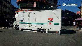 爛柏油卡車1200