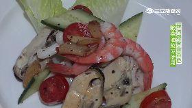 中部美食香蒜鮮沙拉1800
