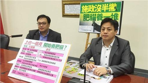 國民黨文傳會副主委毛嘉慶、李明賢/國民黨臉書