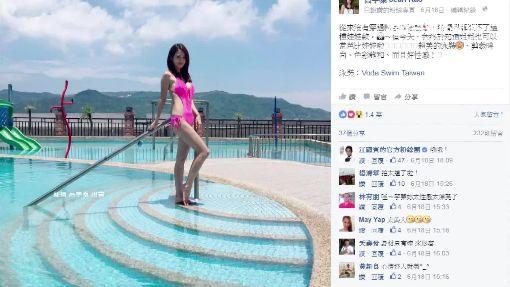 """高宇蓁火辣泳裝登場 粉絲直呼""""姐姐好辣"""""""