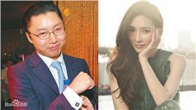 林志玲、邱士楷/微博、百度