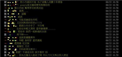 九把刀、周亭羽(圖/翻攝自PTT)