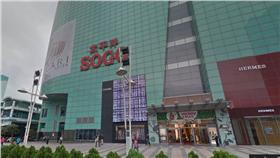 SOGO百貨復興館(圖/google map)