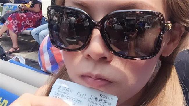 圖/Dj圓圓臉書
