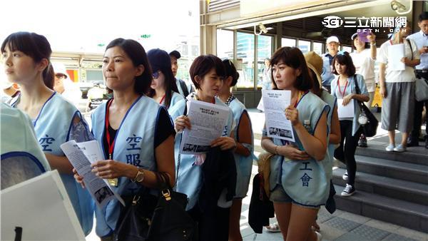華航 罷工 空姐記者邱榮吉攝影