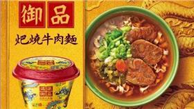 統一,𤆵燒,牛肉麵(圖/業者提供)