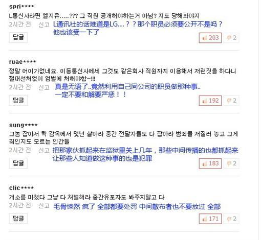 翻攝自STAR NEWS李昇基SNS 潤娥IG