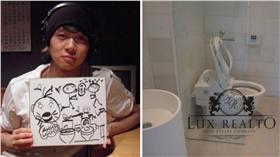 朴有天豪宅廁所 翻攝自韓部落格