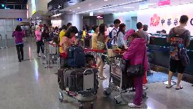 華航班取消2400.