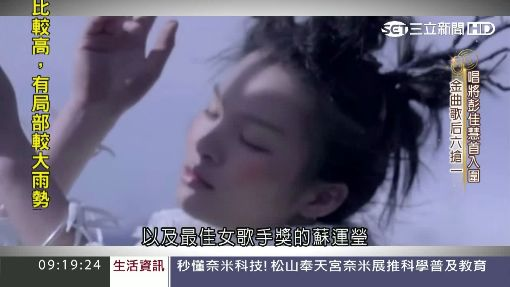 阿妹vs.蔡健雅歌后戰 雙姝力拼第四座