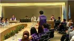 華航企業工會提供
