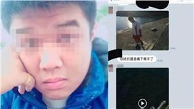 海軍陸戰隊憲兵虐狗/陳信瑜臉書