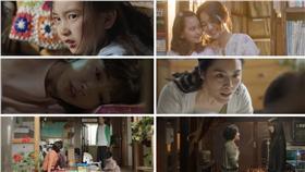 翻攝自SBS官方影片截圖 朴信惠童年