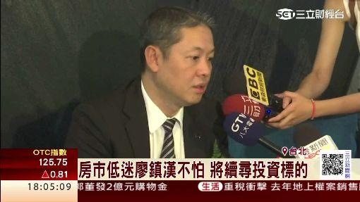 """廖鎮漢危機入""""房"""" 北市中山區推建案"""