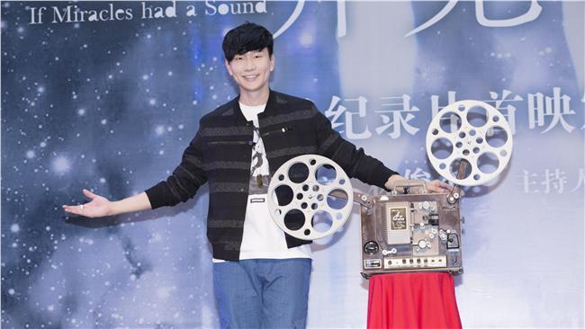 林俊傑突然宣布「暫停一年發片計畫」