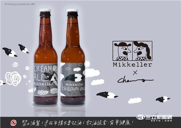 漂浮噴射吧!消暑來瓶台灣專屬馬來貘的啤酒夢…