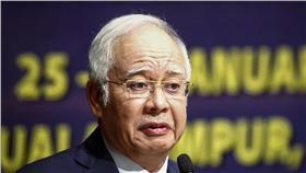 納吉(Najib Razak)(圖/美聯社/達志影像)