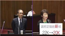 盧秀燕,林全 圖/翻攝自立法院直播