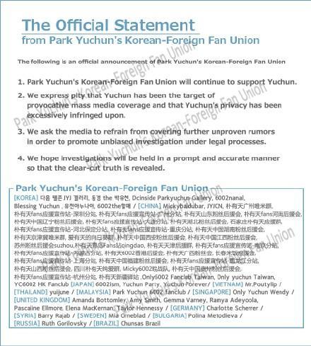 (圖/翻攝自微博)15國粉絲聯署支持朴有天