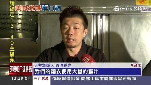 日本超神天丼再登台!份量比澎湃